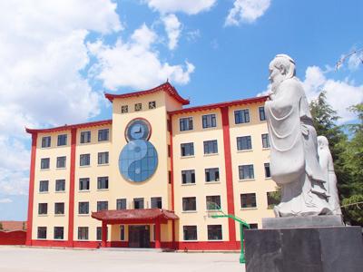 青岛明珠国学学校