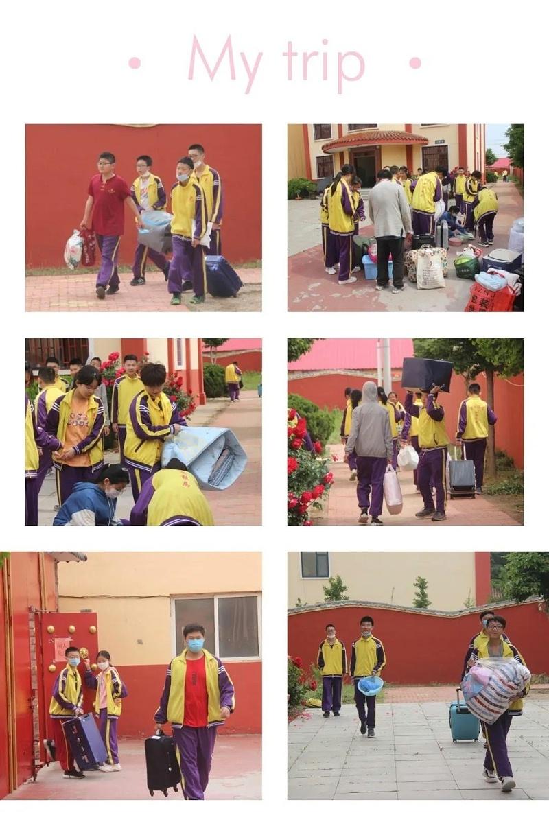 明珠国学学生
