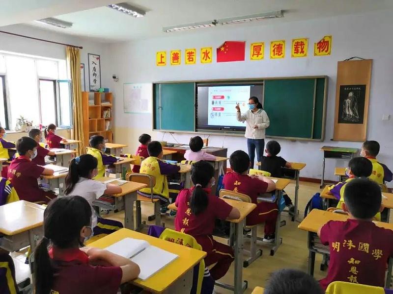 明珠国学开学第一课
