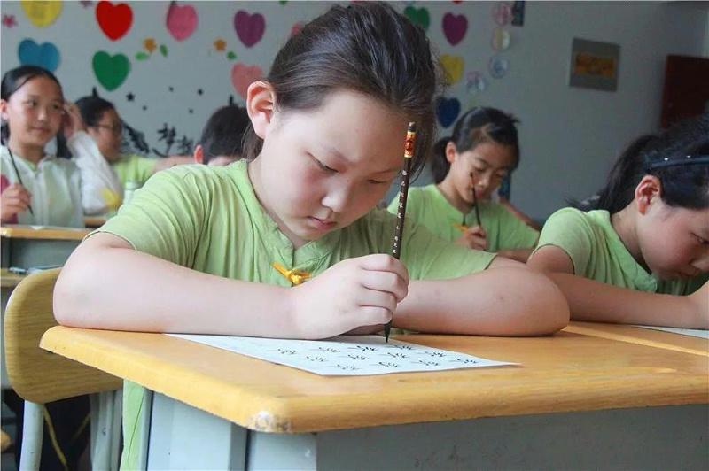 明珠国学书法