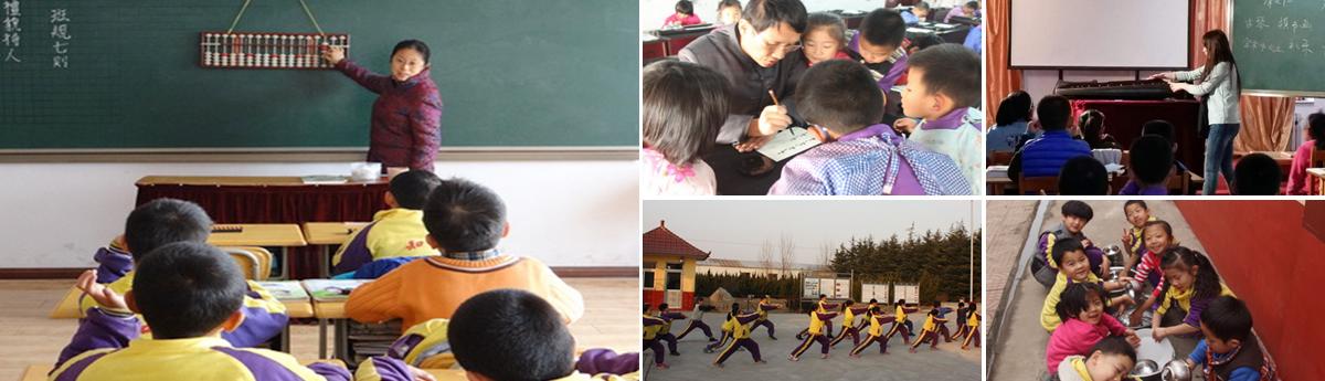 明珠国学中小学