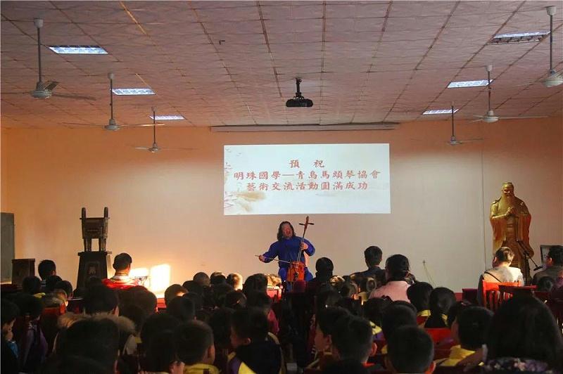 明珠国学马头琴协会3