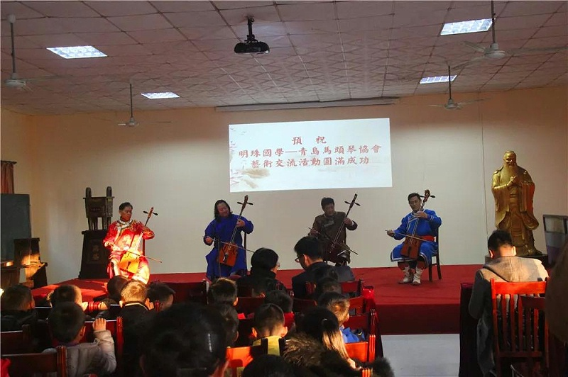 明珠国学马头琴协会6