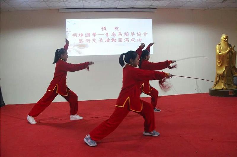 明珠国学马头琴协会7
