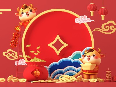 2021青岛明珠国学学校恭祝大家新年快乐