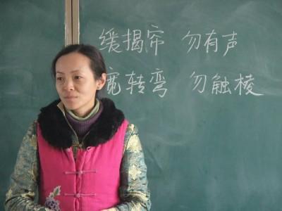 国学课程:筑牢学生幸福人生的深厚根基(三)
