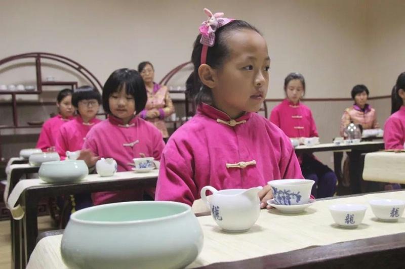 明珠国学茶修温器
