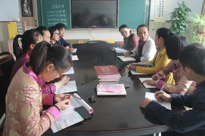 明珠国学弟子规会议