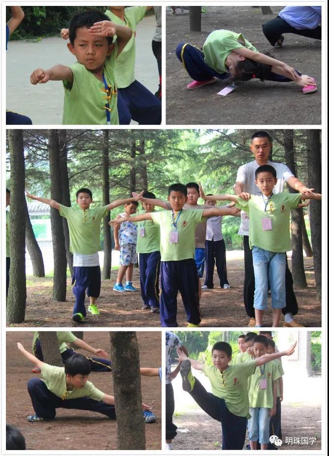 孩子在明珠国学夏令营