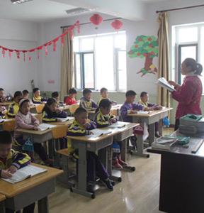 明珠国学小学