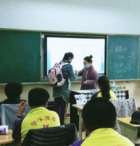 明珠国学中学