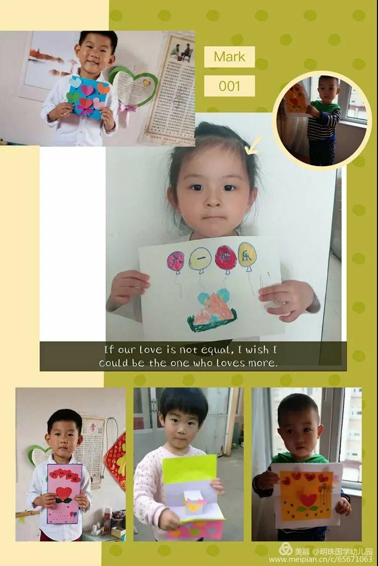 明珠国学幼儿园