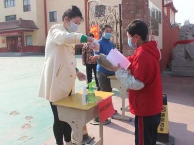 青岛明珠国学学校疫情防控:实战演练筑牢防线 ,确保学生安全