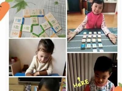 明珠国学特色课程 l 听说学了这门课,孩子们都会爱上学习
