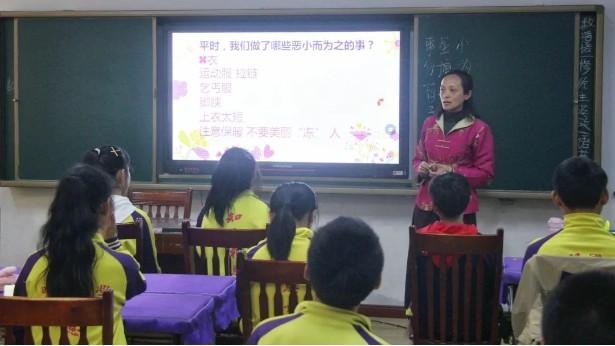 明珠国学教学传真 l 同课异构:赵书鹤《事虽小,勿擅为》