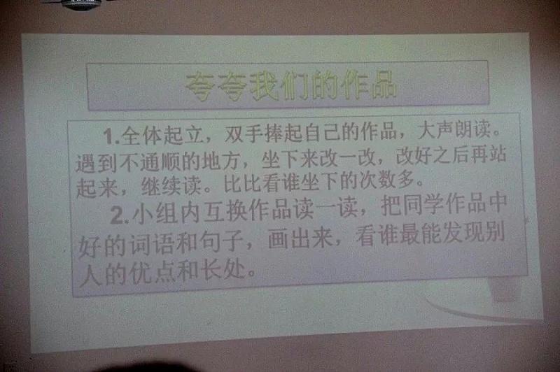 明珠国学教学传真-陈凤荣7