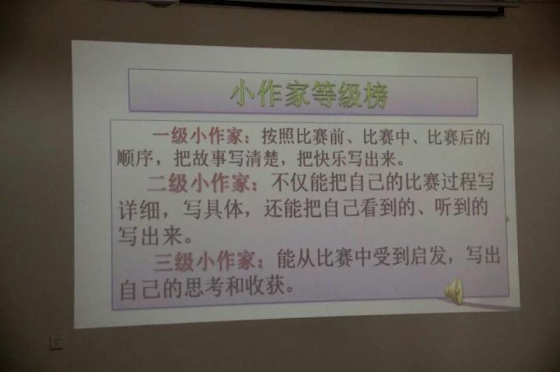 明珠国学教学传真-陈凤荣3