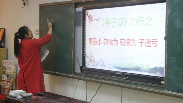 明珠国学教学传真 l 同课异构:王英《事虽小,勿擅为》