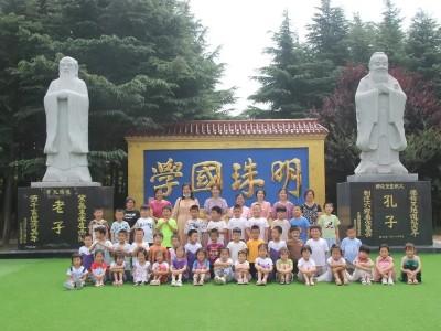 森林学校里的国学课——国艺幼儿园的孩子们参访明珠园