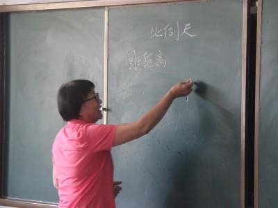 明珠国学教学传真|分层分组教学:基础好的再提高,基础差的也达标