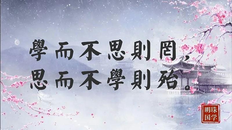 明珠国学分层教学姜老师3