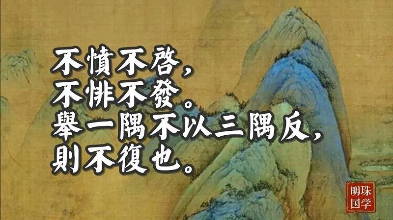 明珠国学分层教学姜老师10