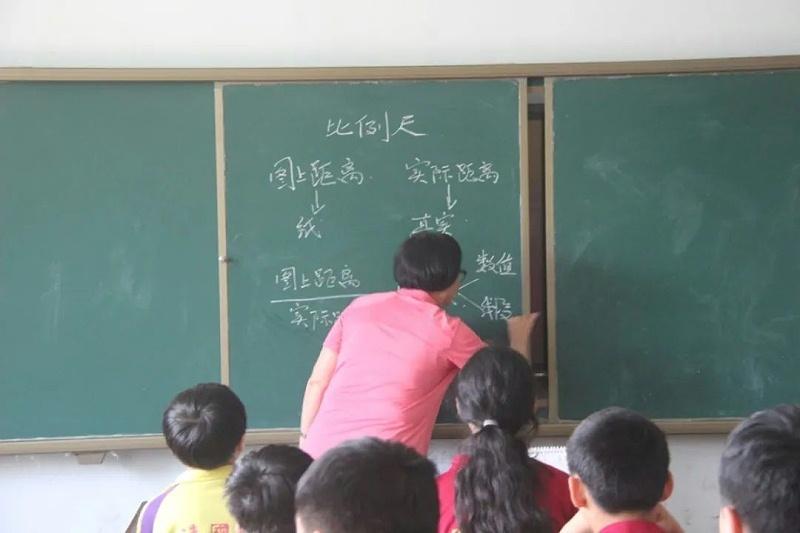 明珠国学分层教学姜老师11