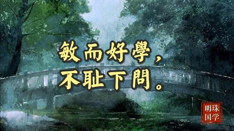 明珠国学分层教学姜老师1