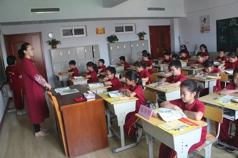 明珠国学教学传真张老师2